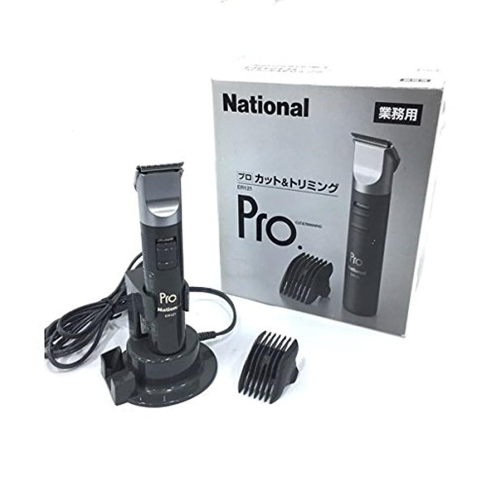 財産交響曲許容National ER-121 Black 日本製ヘアトリマー ER121 110~ 220V [並行輸入品]