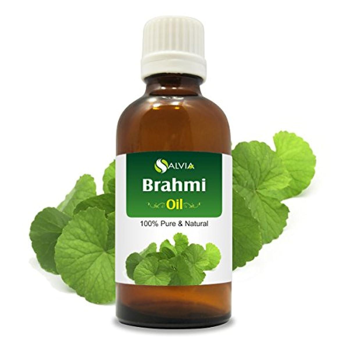 遺産特徴づけるを除くBRAHMI OIL 100% NATURAL PURE UNDILUTED UNCUT OIL 30ML