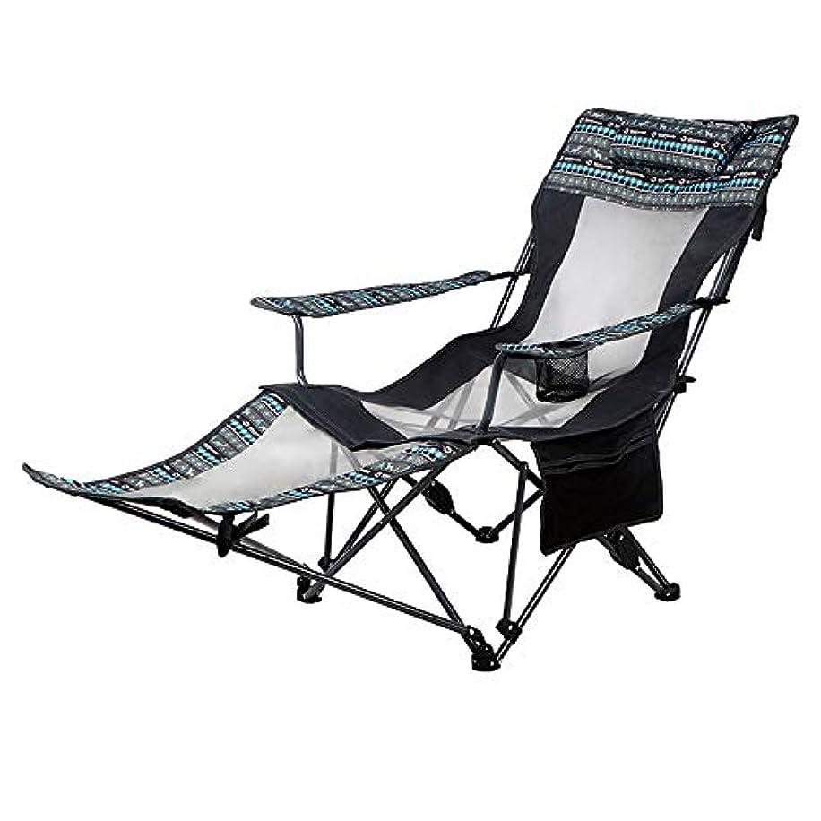 バイソン仮定雪屋外リクライナーポータブルの昼寝ベッドの椅子カジュアルな野生の折りたたみ椅子リラックスした快適な家族旅行 - グレー