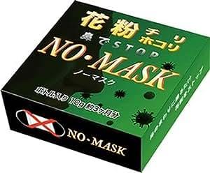 NO・MASK(ノーマスク