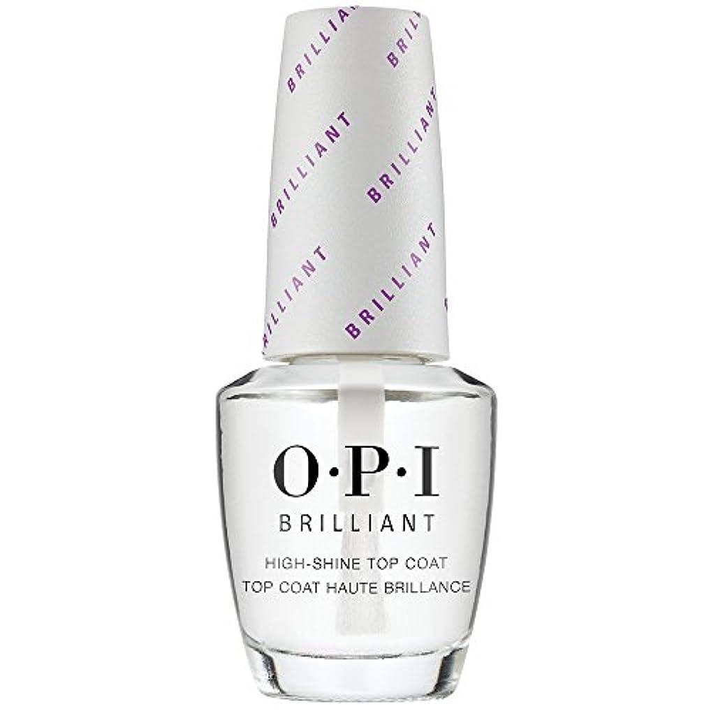 形式シプリー飲料OPI(オーピーアイ) オーピーアイ ブリリアント トップコート