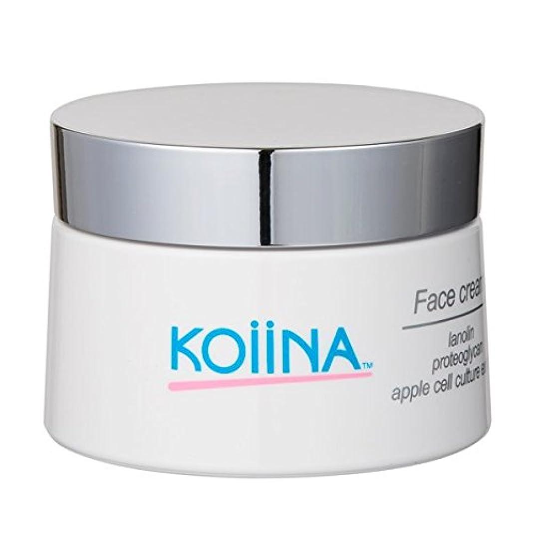 Koiina フェイスクリーム 47g < 保湿 クリーム 乾燥 肌 たるみ しわ ラノリン プロテオグリカン 保湿 しっとり エイジングケア 日本製 >