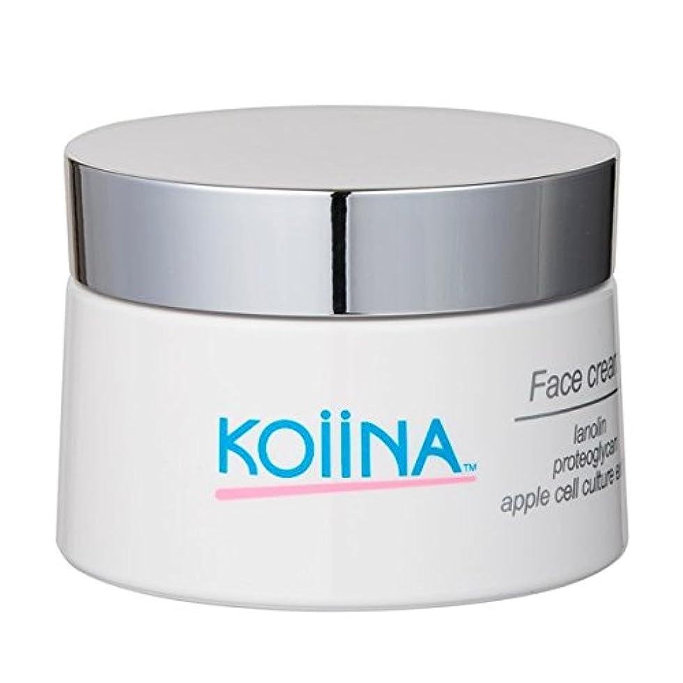 いたずらなアナロジー取り除くKoiina フェイスクリーム 47g < 保湿 クリーム 乾燥 肌 たるみ しわ ラノリン プロテオグリカン 保湿 しっとり エイジングケア 日本製 >