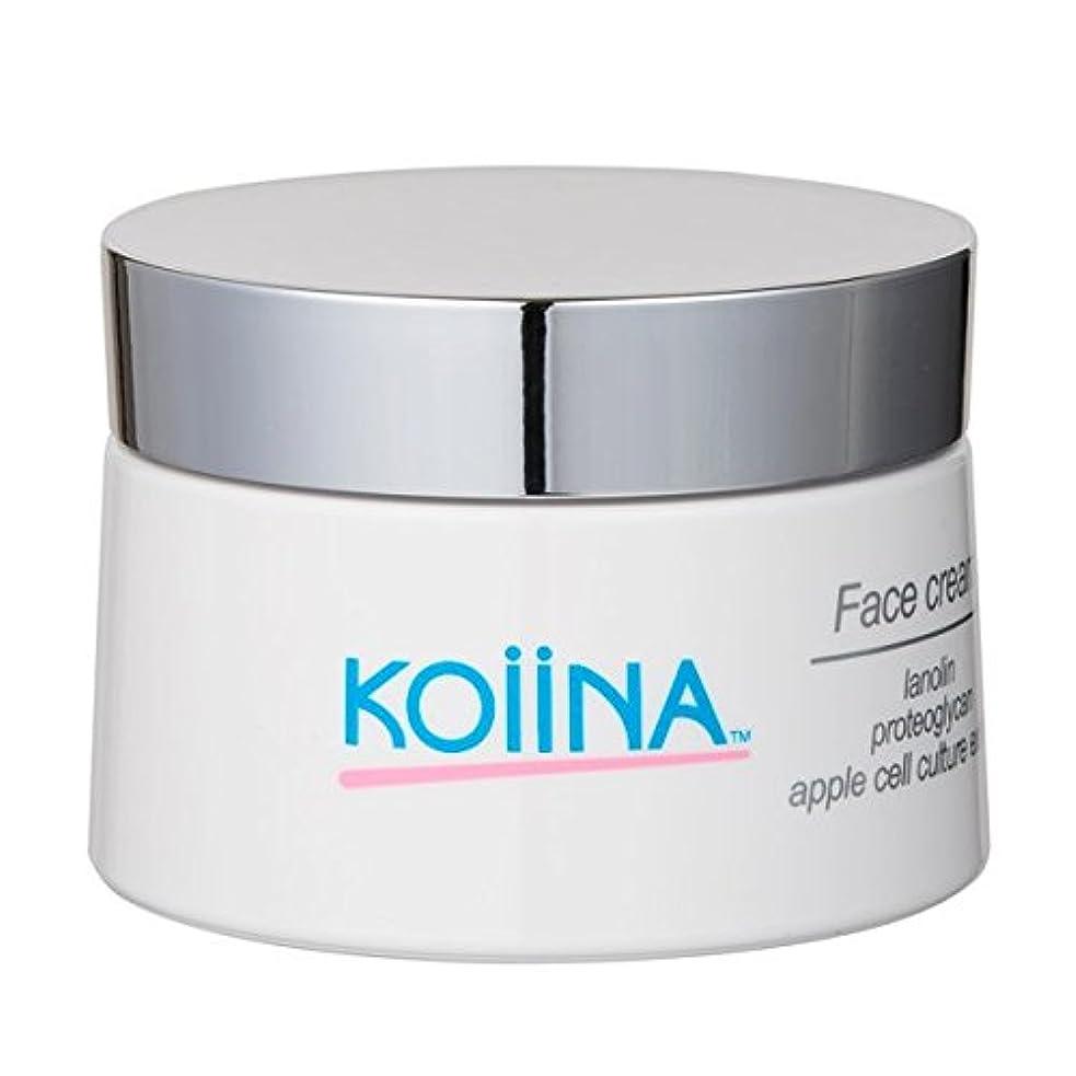 注ぎますしっとり分子Koiina フェイスクリーム 47g < 保湿 クリーム 乾燥 肌 たるみ しわ ラノリン プロテオグリカン 保湿 しっとり エイジングケア 日本製 >