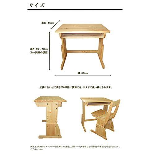 出雲 木づかい倶楽部 ひのき成長する机(学習机) 日本製
