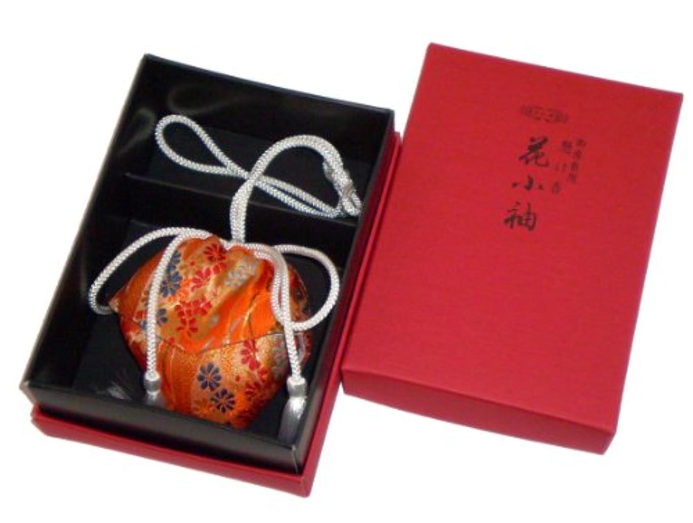 サラダフィット完全に乾く玉初堂のお香 花小袖 掛ケ香 #458