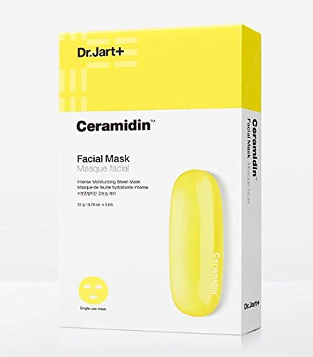 こっそりビジョン絶対に[韓国コスメ Dr.Jart+] Ceramidin Mask ドクタージャルト セラマイディンマスク(10枚) [並行輸入品]