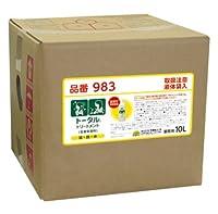 トータルトリートメント・全身保湿料(業務用10L)パックインボックス(アプリケータ3個付)