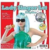 LADY SINGER SET BabyBlue