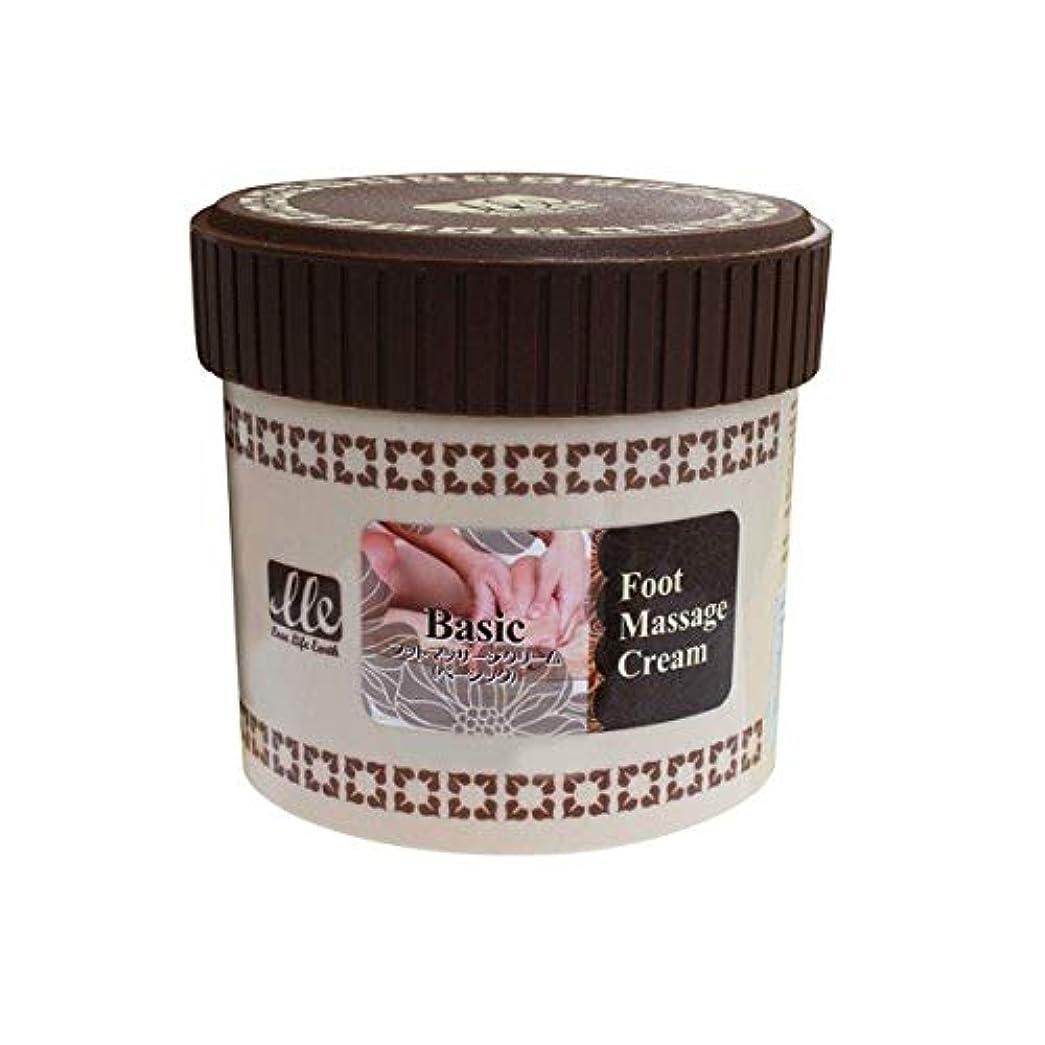 LLE フットマッサージクリーム 業務用 450g (ベーシック) マッサージクリーム フットマッサージクリーム エステ用品
