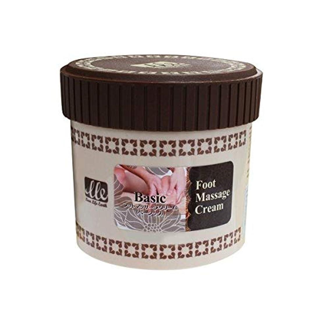 吸収適度に担保LLE フットマッサージクリーム 業務用 450g (ベーシック) マッサージクリーム フットマッサージクリーム エステ用品