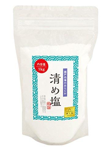 Lupo(ルポ)清め塩
