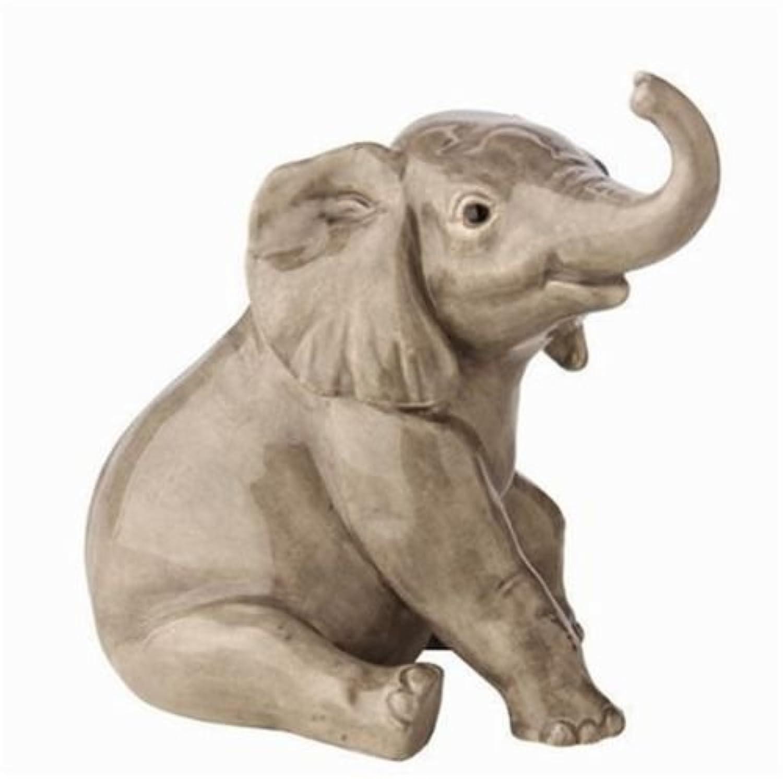 ジョン?Beswick Africa Baby Elephant Calf ( jba1 ) byジョン?Beswick