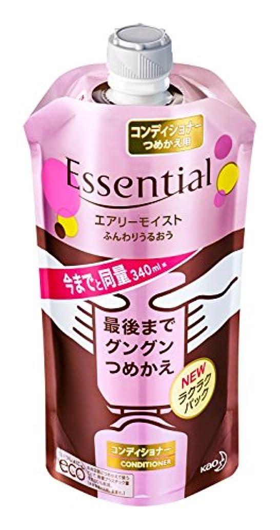 石鹸ヒステリック部分的エッセンシャル エアリーモイストコンディショナー つめかえ用 340ml