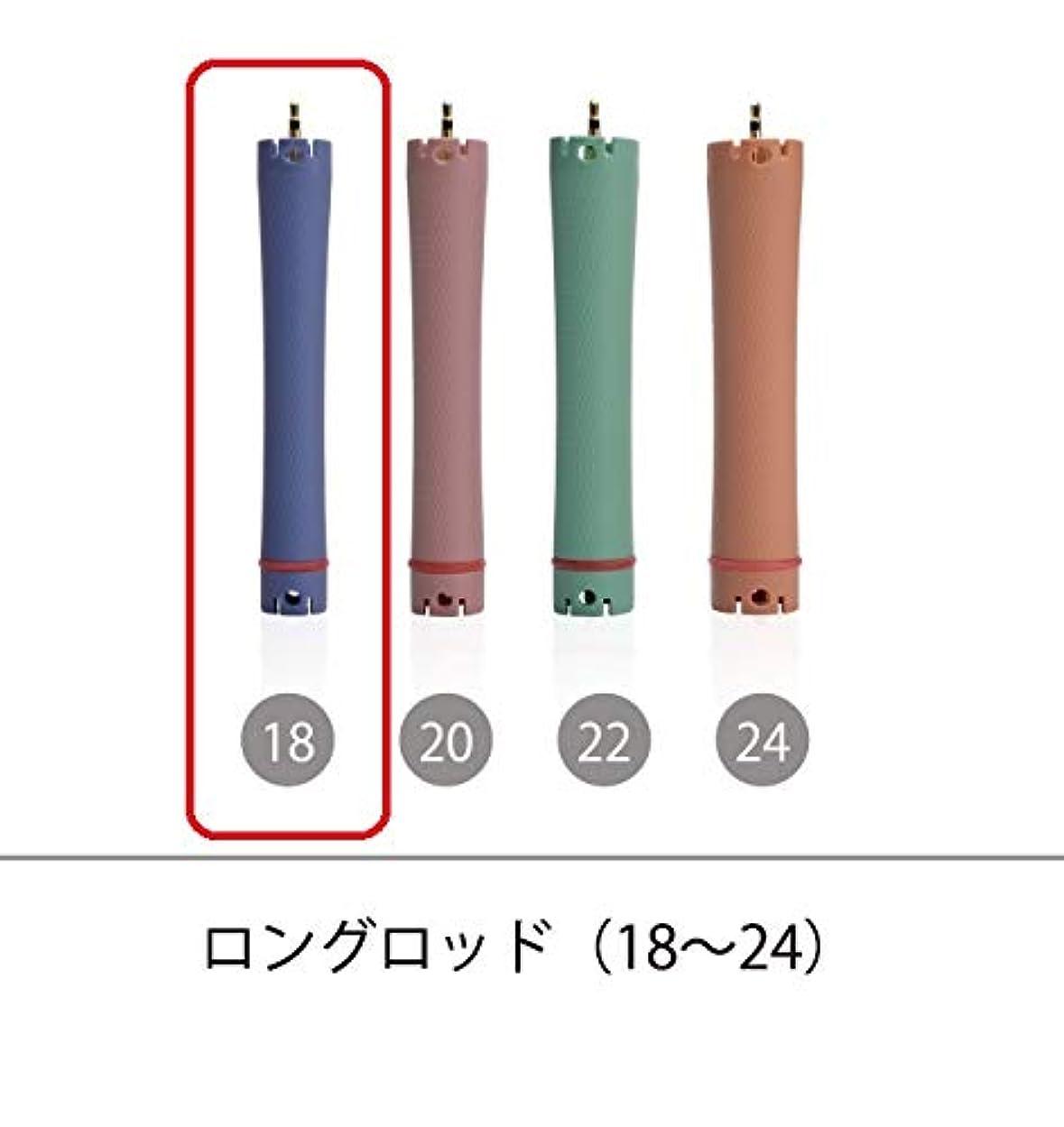 フィドル食事北東ソキウス 専用ロッド ロングロッド 18mm