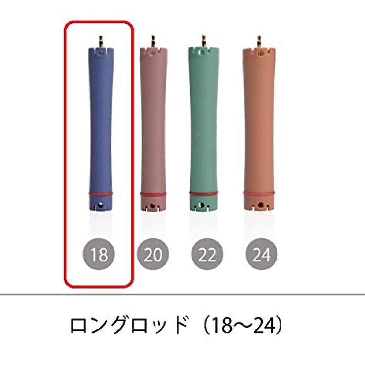 腐敗パステル潤滑するソキウス 専用ロッド ロングロッド 18mm
