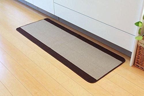 イケヒコ キッチンマット 『ピレーネ』 ベージュ 約67×270cm 2025130 1枚
