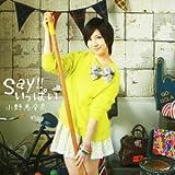Say!!いっぱい / 小野恵令奈