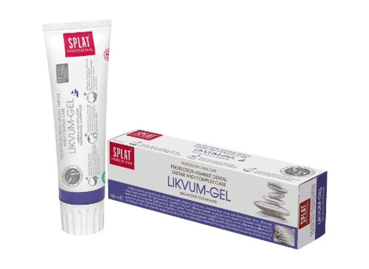 しがみつく放棄するハリウッドToothpaste Splat Professional 100ml (Likvum-gel)