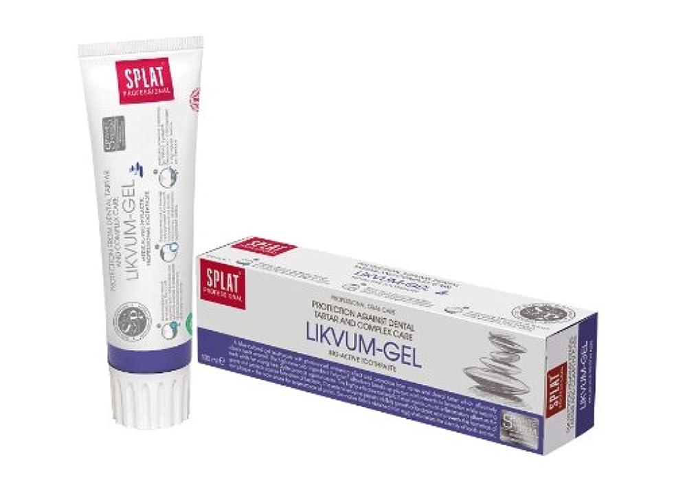 高齢者甲虫気難しいToothpaste Splat Professional 100ml (Likvum-gel)