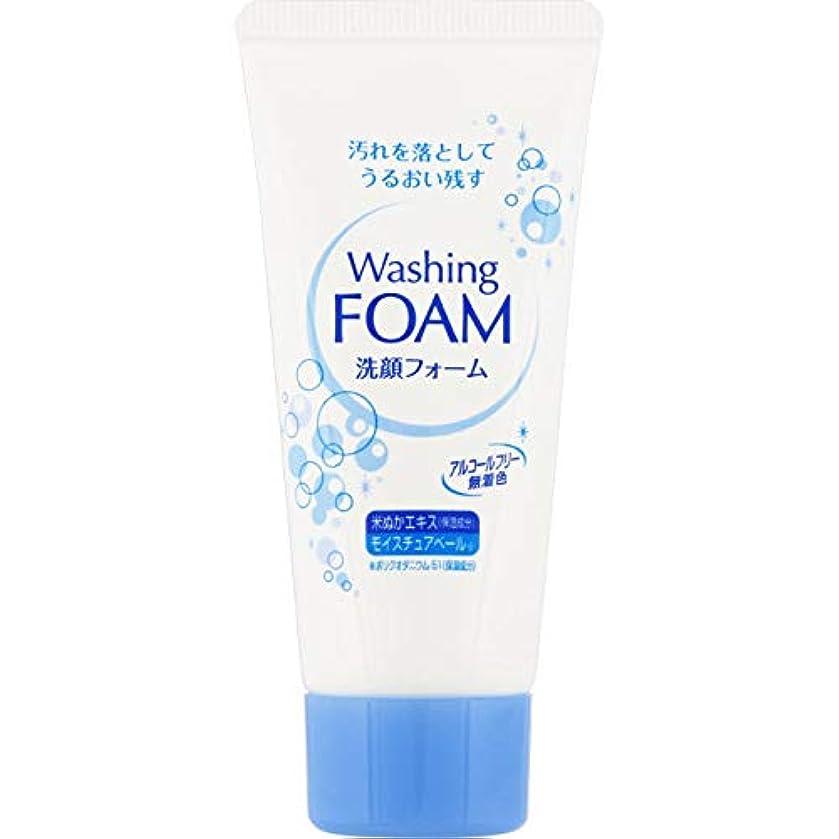 海外批判ナインへMK 洗顔フォームミニサイズ S 30gミニサイズ