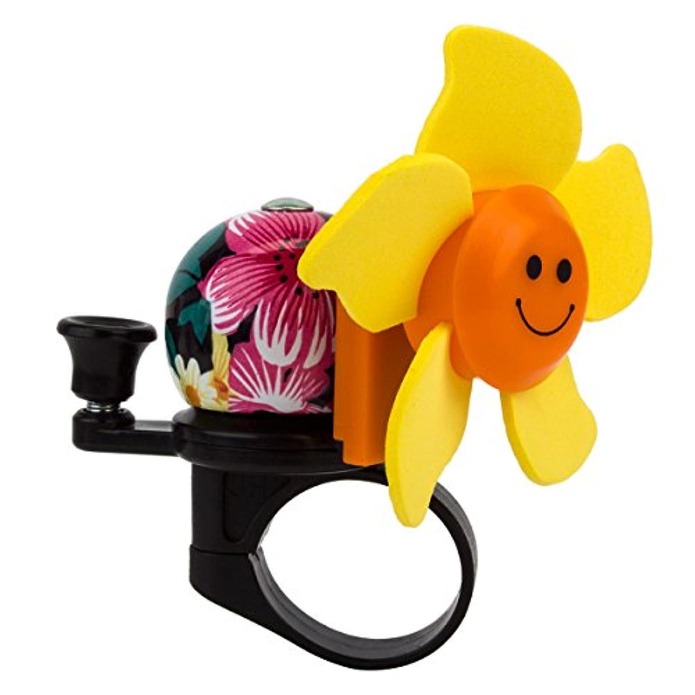 ターゲット恋人工場(Pink/Yellow) - Windmill Bell