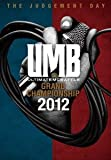 ULTIMATE MC BATTLE GRAND CHAMPION SHIP 201...[DVD]