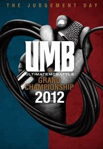 V.A「ULTIMATE MC BATTLE GRAND CHAMPION SHIP 2012 -THE JUDGEMENT DAY- 」 [DVD]