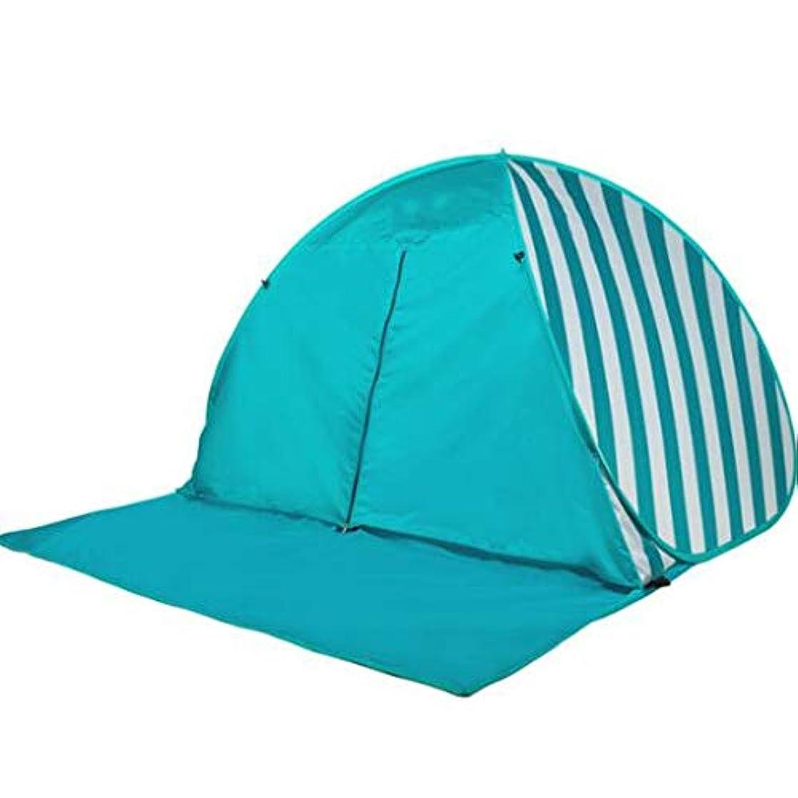 ターミナル敬意を表してペニービーチテント、日焼け止め、雨防止用の屋外自動テントスピードオープンフィールドキャンプツアー3?4人