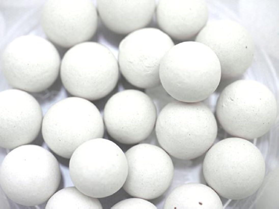 報いる一見コードセラミックアロマボール(10mm)20g
