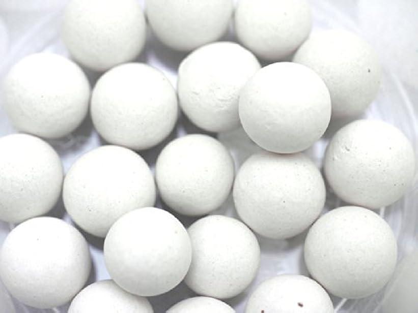 ファウルカロリー希少性セラミックアロマボール(10mm)20g