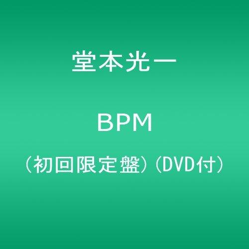 BPM(初回限定盤)(DVD付)