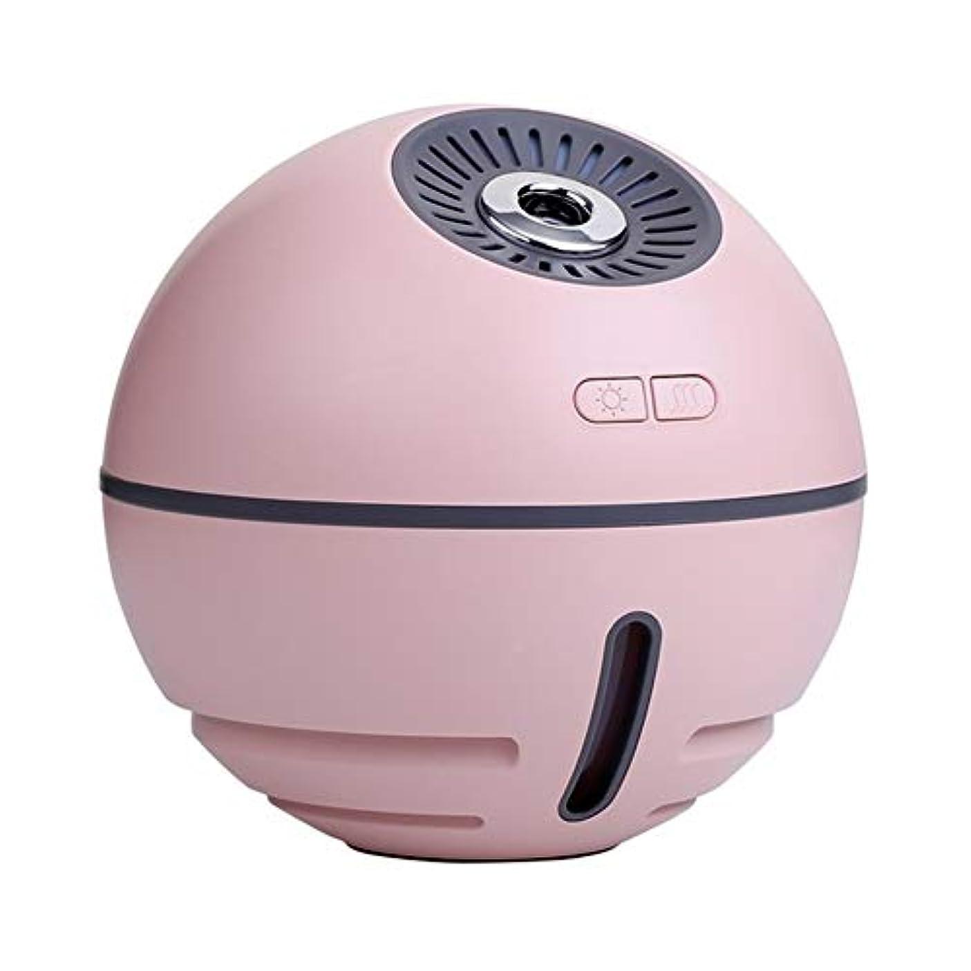 リンス哲学ベジタリアン空気加湿器で4inch充電式2000mA内蔵リチウム電池ミニアロマ加湿器ディフューザー,Pink