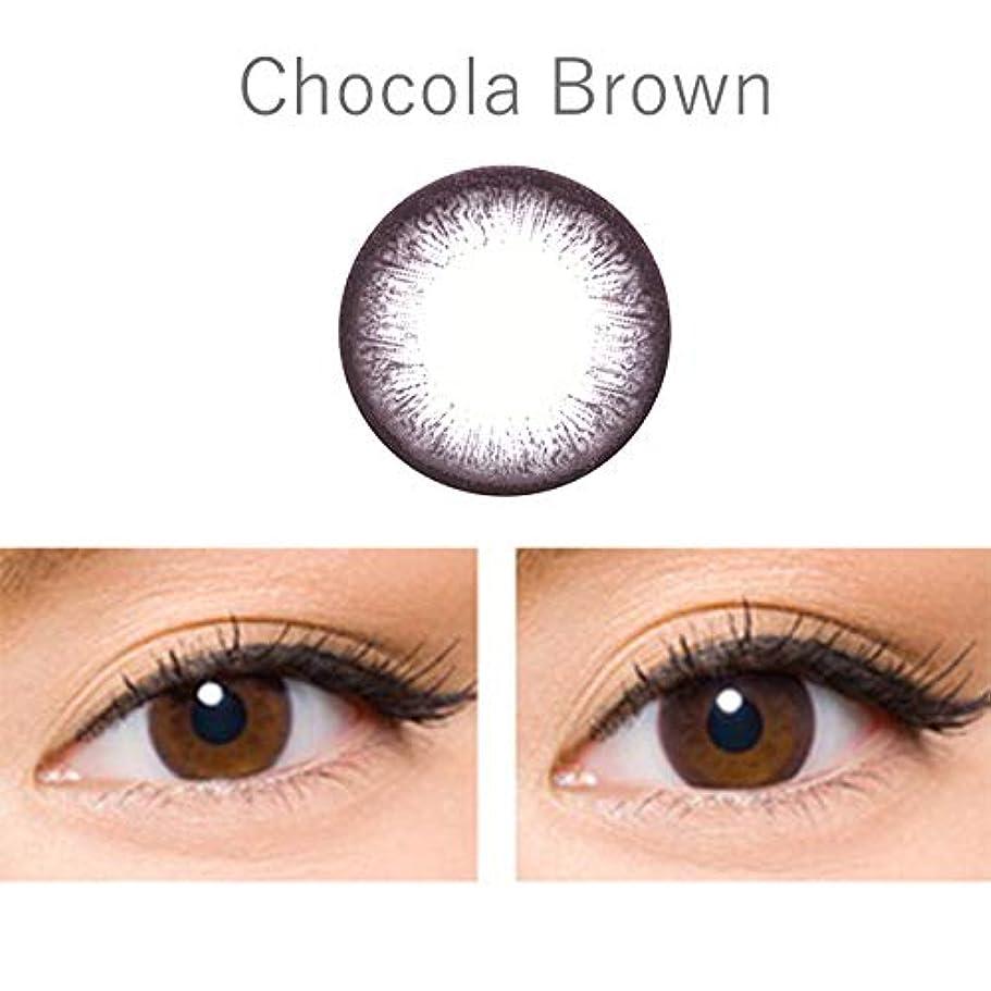 オーチャードなんでもアームストロングMAGICCOLOR (マジックカラー) ショコラブラウン (Chocola Brown) 度なし 14.0mm 1ヵ月使用 2枚入り