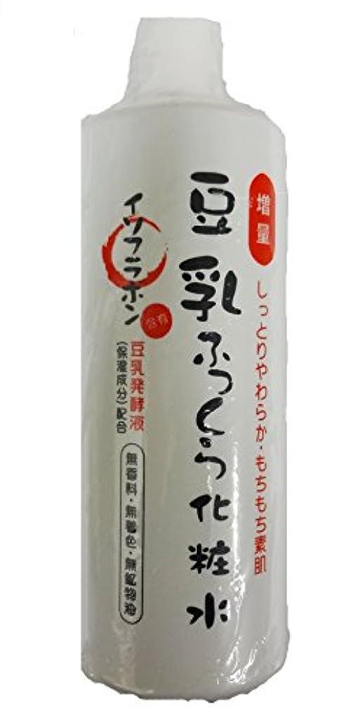 代替口径クラウンビピット 豆乳ふっくら化粧水 485ml