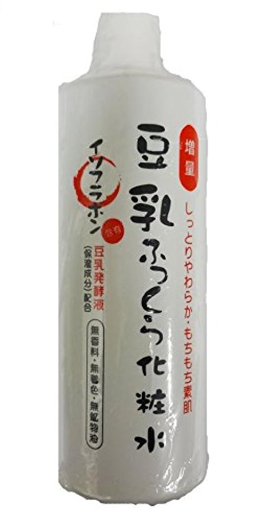 クラック湿地伝導率ビピット 豆乳ふっくら化粧水 485ml