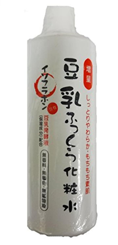 佐賀リズミカルな以来ビピット 豆乳ふっくら化粧水 485ml
