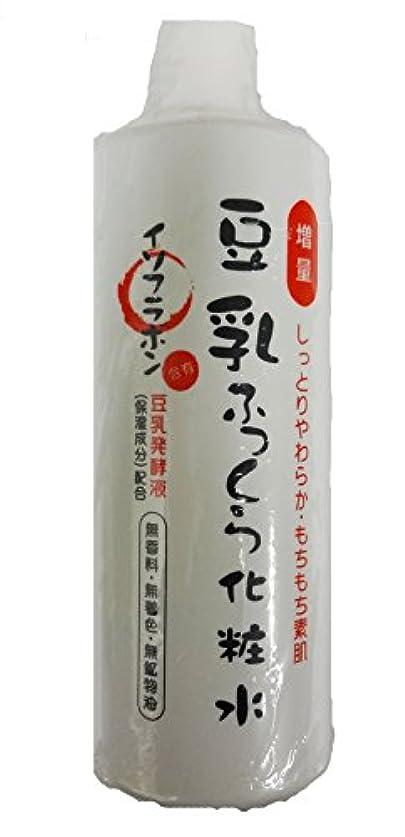 実際望ましいラインビピット 豆乳ふっくら化粧水 485ml