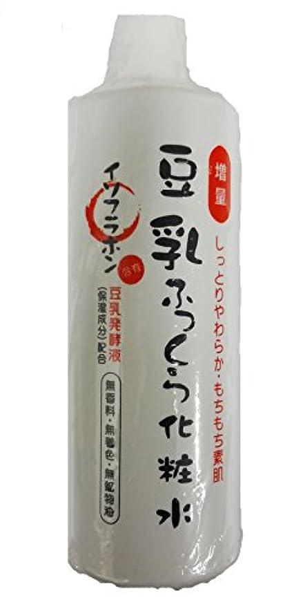 怠広げる胃ビピット 豆乳ふっくら化粧水 485ml