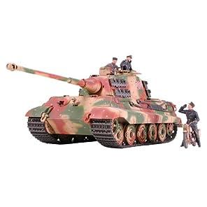 タミヤ 1/35 ミリタリーミニチュアシリーズ No.252 ドイツ陸軍 重戦車 キングタイガー ヘンシェル砲塔 アルデンヌ戦線 プラモデル 35252