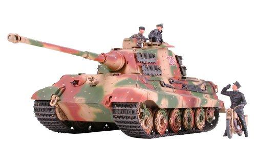 1/35 MM キングタイガー (アルデンヌ戦線) 35252