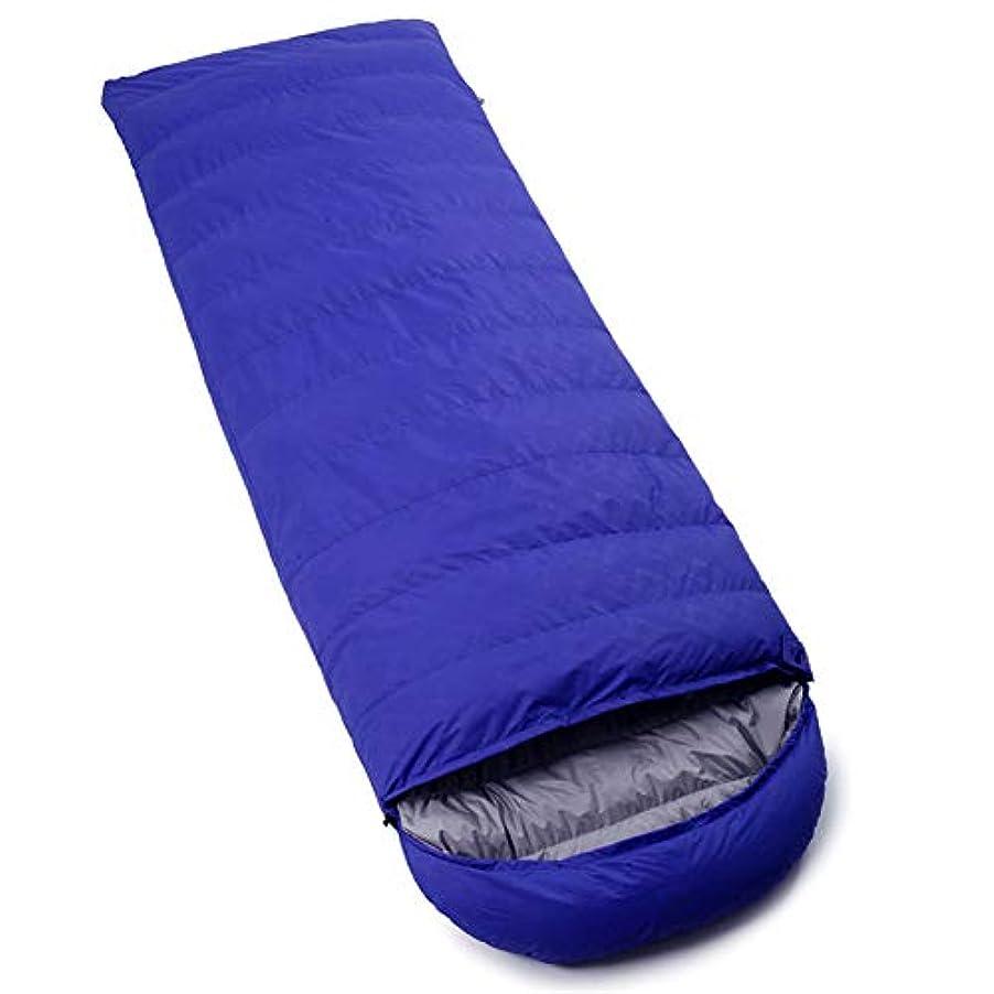 文明化するみなす楽観Durable,breathable,comfortable寝袋、封筒軽量睡眠袋ポータブル防水厚い睡眠袋屋外冬大人寝袋 (シングル),royalblue,600g
