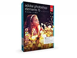 Adobe Photoshop Elements 15|乗換え・アップグレード版