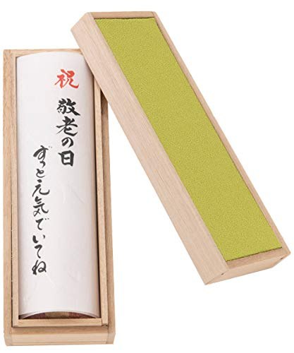 (赤ちゃんまーけっと) 敬老の日 プレゼント ギフト okuru 紅白うどん 苗色 桐箱入り 300g