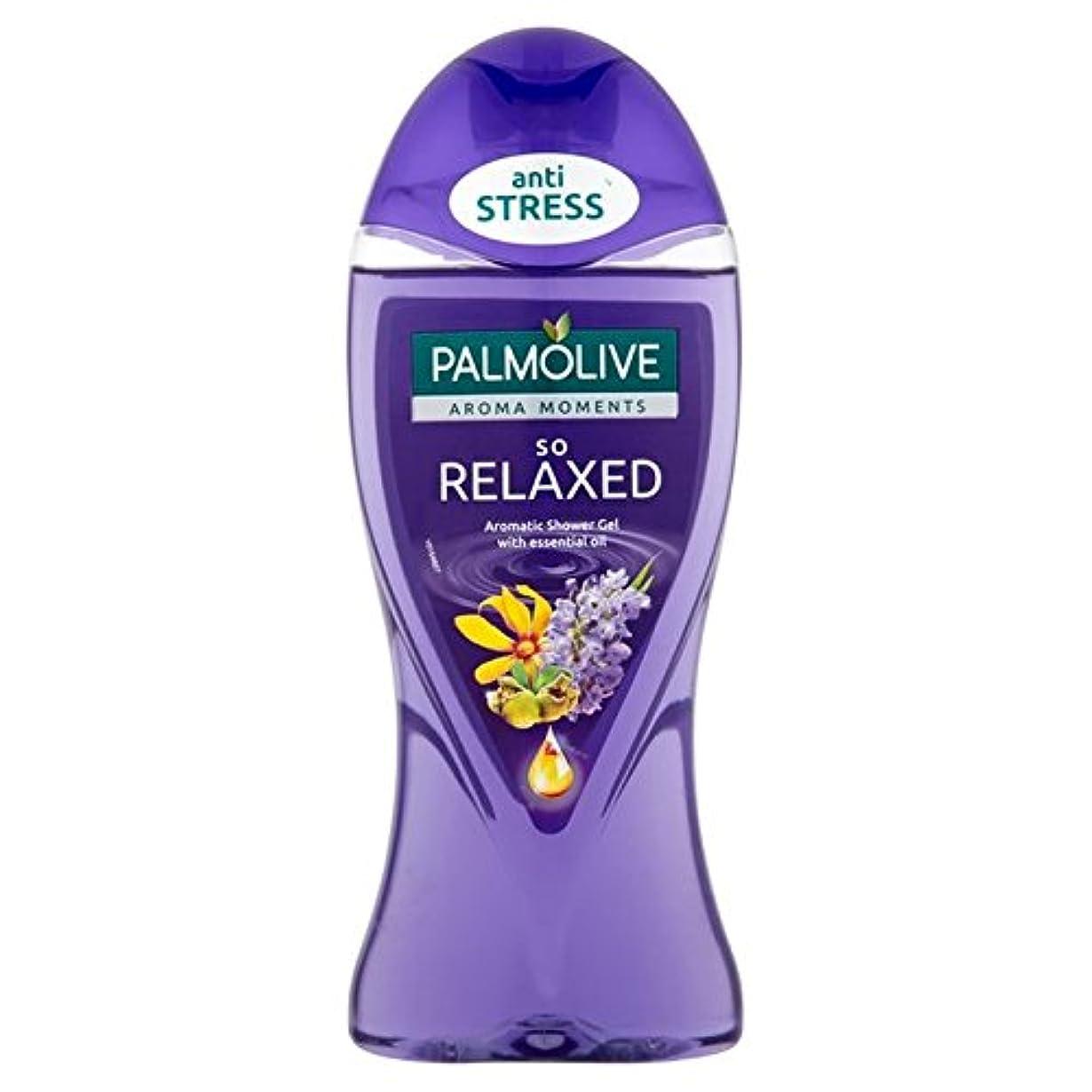 革新社交的発行するパルモシャワージェルリラックスした250ミリリットル x4 - Palmolive Shower Gel Relaxed 250ml (Pack of 4) [並行輸入品]