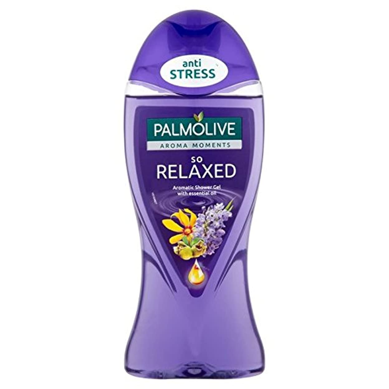 思い出転用冷凍庫パルモシャワージェルリラックスした250ミリリットル x4 - Palmolive Shower Gel Relaxed 250ml (Pack of 4) [並行輸入品]