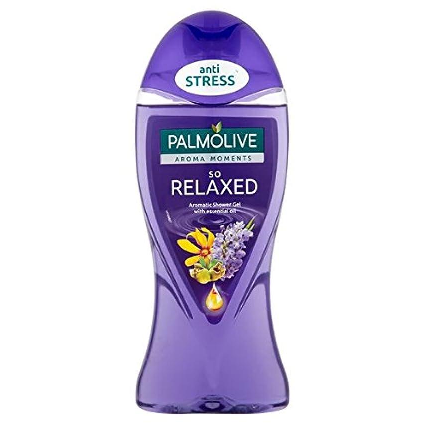暗くするサーキュレーション今パルモシャワージェルリラックスした250ミリリットル x4 - Palmolive Shower Gel Relaxed 250ml (Pack of 4) [並行輸入品]