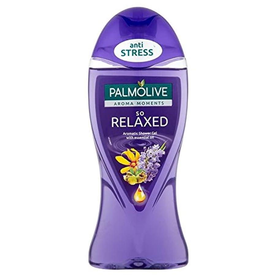 住所スカウト文化パルモシャワージェルリラックスした250ミリリットル x4 - Palmolive Shower Gel Relaxed 250ml (Pack of 4) [並行輸入品]