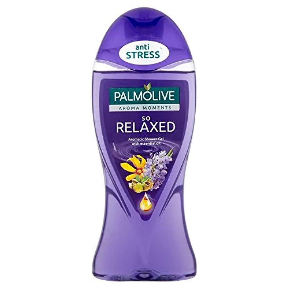 差別的パンダマイクロパルモシャワージェルリラックスした250ミリリットル x4 - Palmolive Shower Gel Relaxed 250ml (Pack of 4) [並行輸入品]