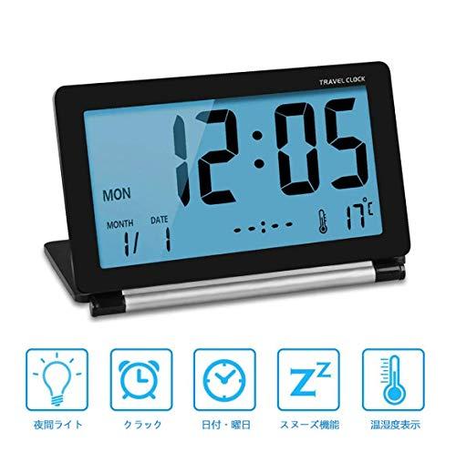 ENKANG 目覚まし時計 日付/曜日/温度計 夜間ライト 旅行時計 世界時差対照表